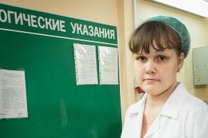 "ОАО ""Хлебозавод No3"" в Краснодаре ©Фото Юга.ру"