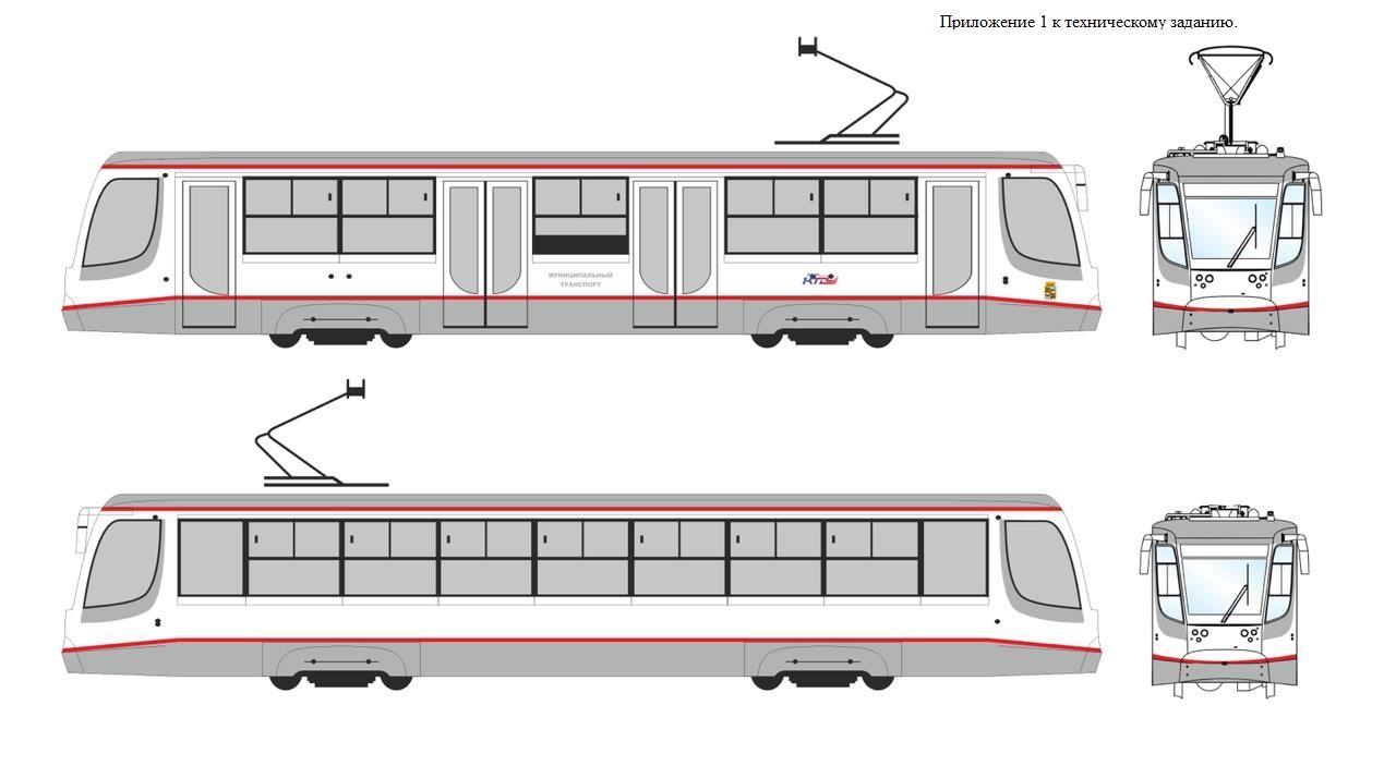 Эскиз окраски кузова односекционного трамвая ©Фото с сайта zakupki.gov.ru