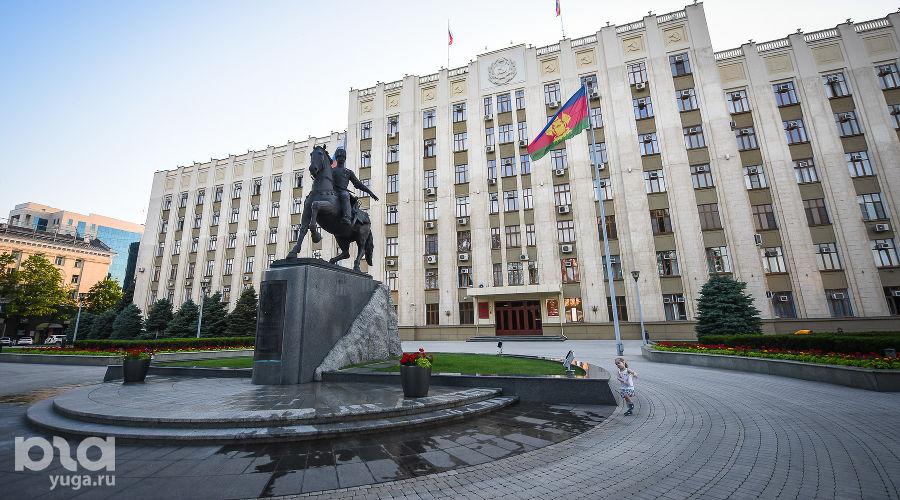 Здание администрации Краснодарского края  ©Елена Синеок, ЮГА.ру