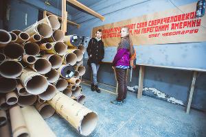 """Открытие фестиваля современного искусства """"Может!"""" в Краснодаре ©Фото Юга.ру"""