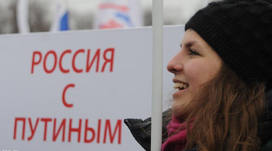 Митинг в поддержку В.Путина в Москве ©Елена Синеок. ЮГА.ру