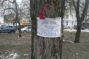 Дерево, рухнувшее на девушку ©Фото с сайта don24.ru/