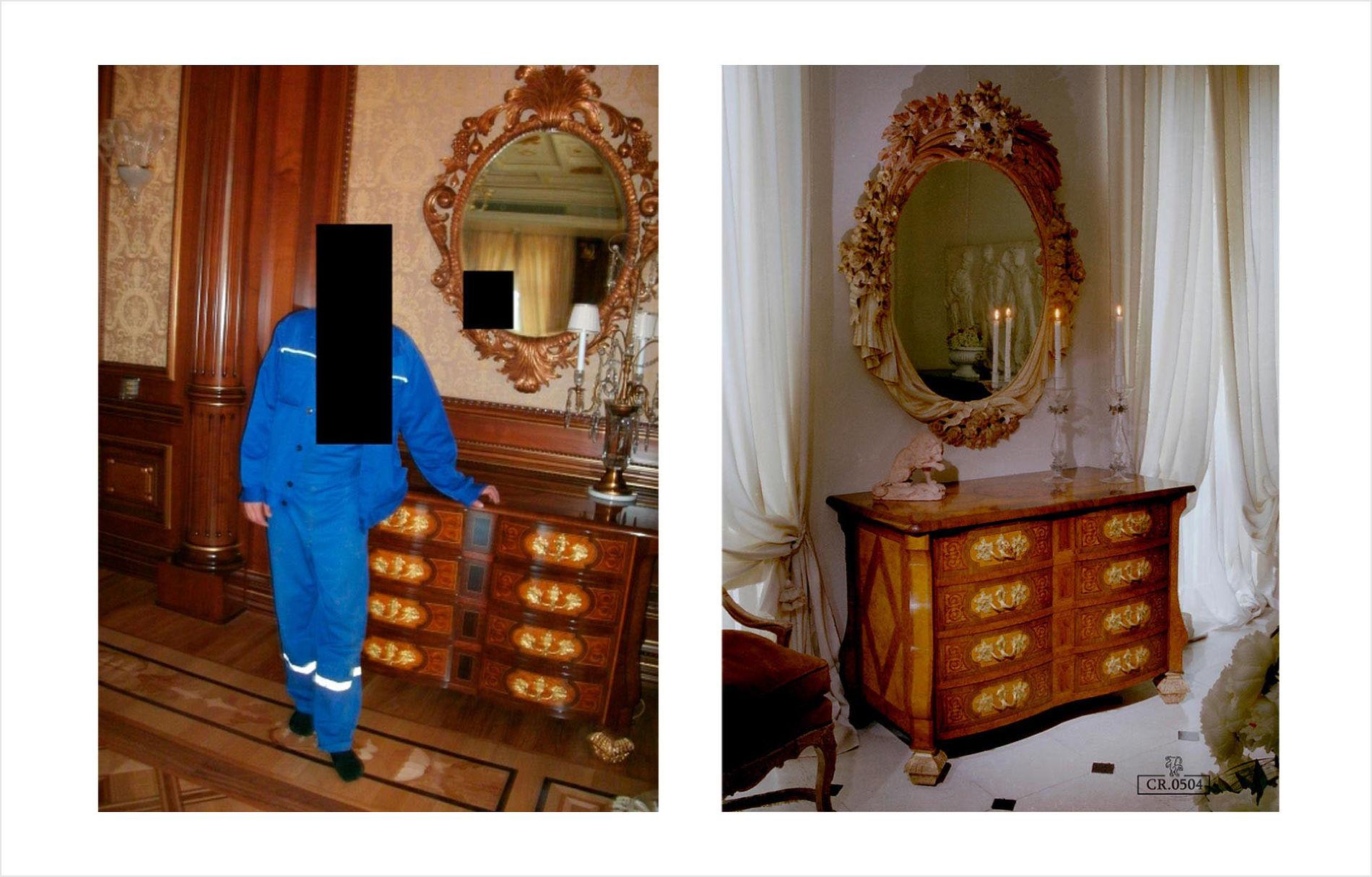 ©Изображение с сайта palace.navalny.com