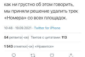 ©Скриншот со страницы Дмитрия Магадова в твиттере, twitter.com/magadow