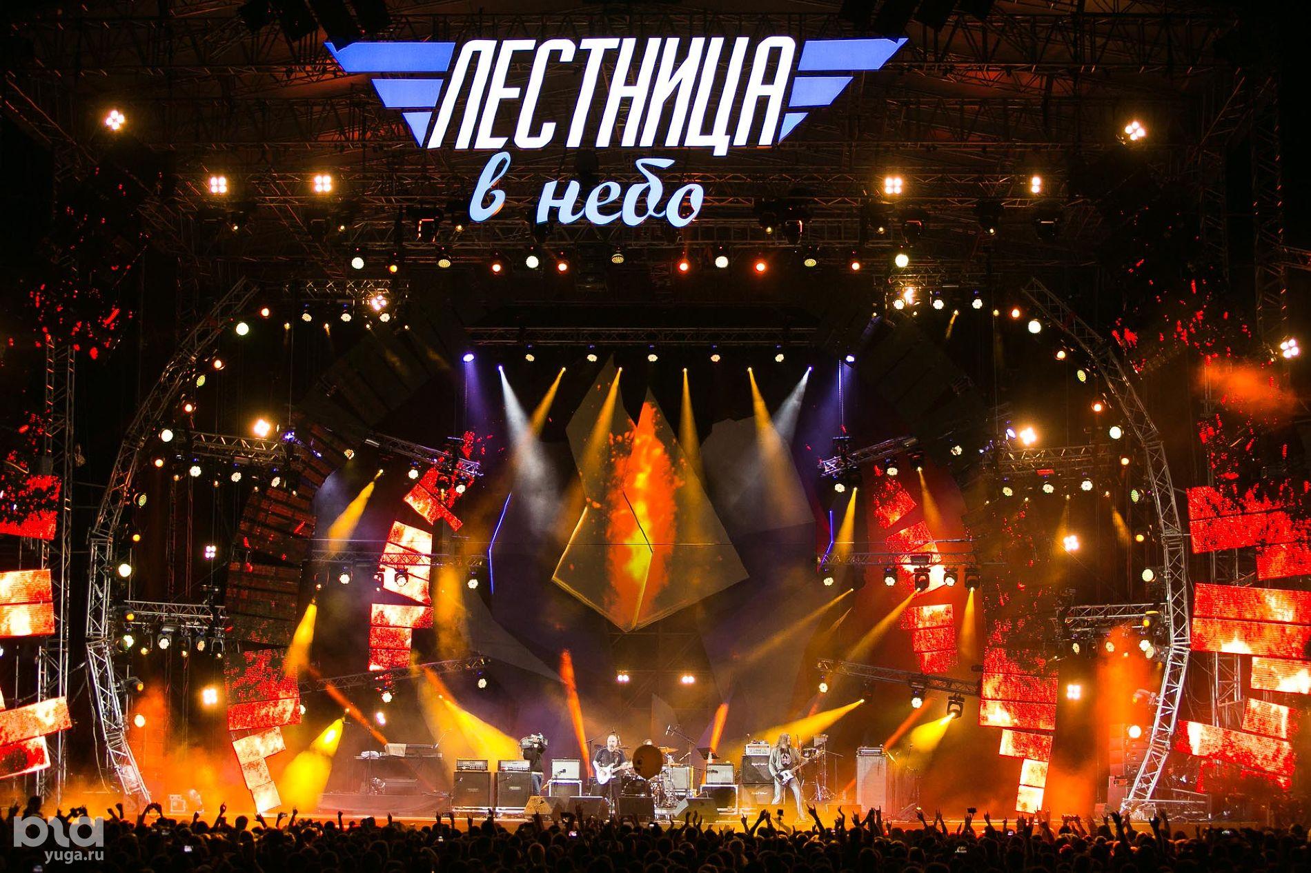 "Рок-фестиваль ""Лестница в небо"" ©Евгений Резник"