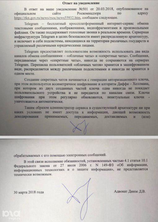 ©Фото из Telegram-канала Павла Чикова, t.me/pchikov