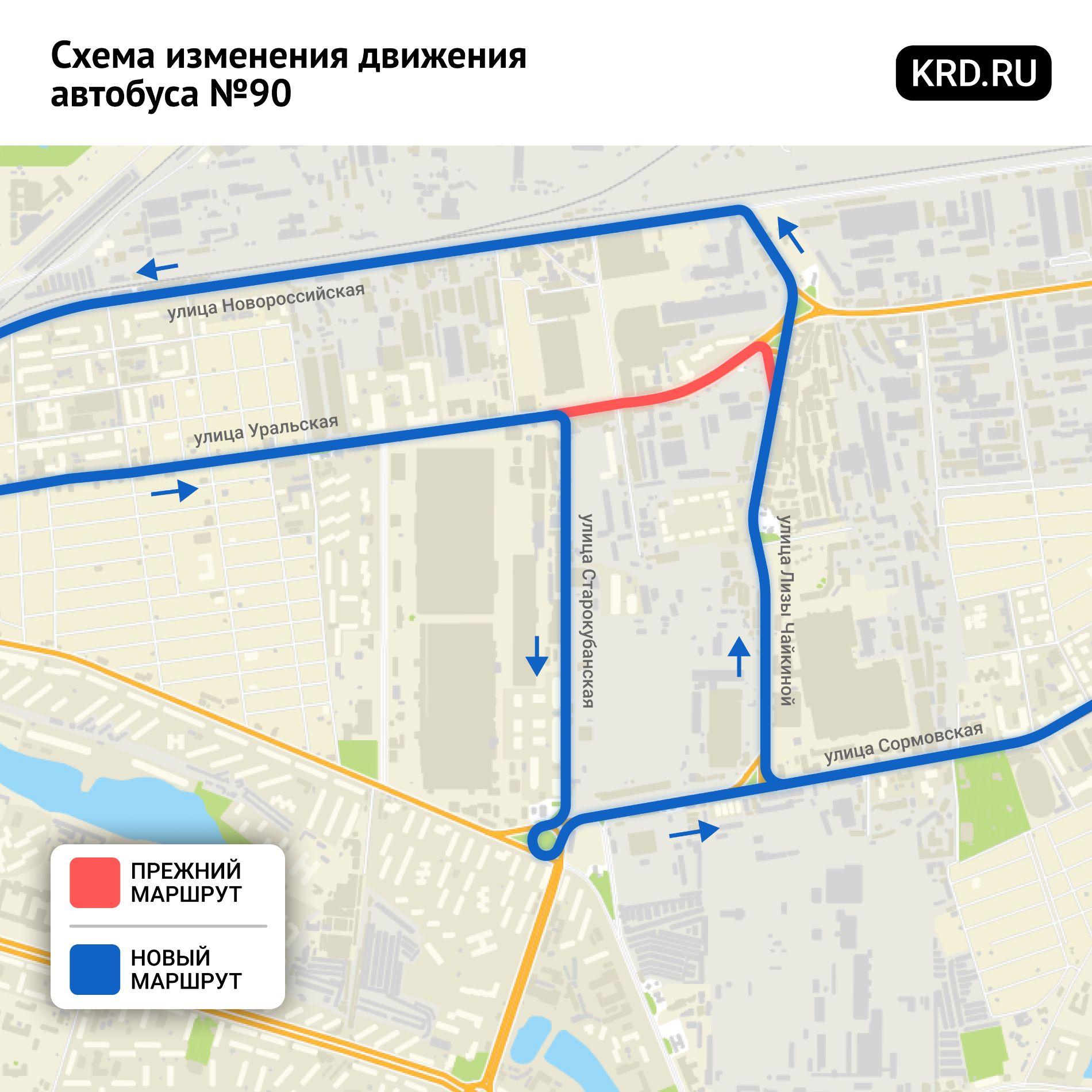 Временная схема маршрута автобуса № 90 ©Графика пресс-службы администрации Краснодара