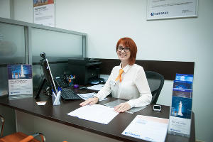 Открытие нового 7-го офиса БИНБАНКа в Краснодаре ©Елена Синеок, ЮГА.ру