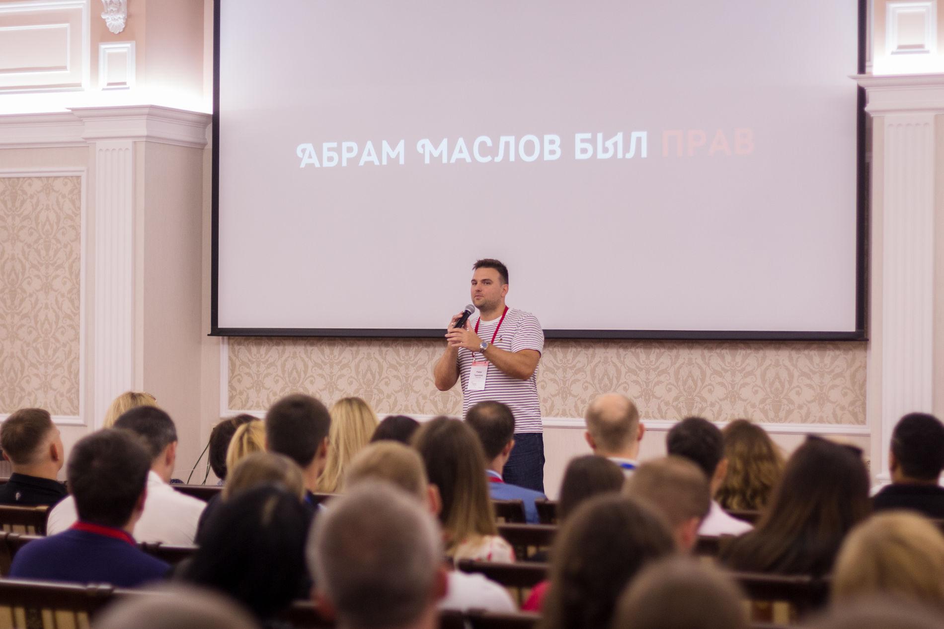 Мастер-класс Романа Тарасенко в рамках Alfa Business Week
