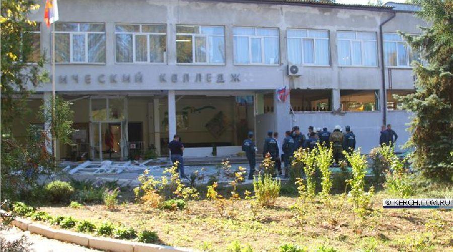 ©Фото с сайта kerch.com.ru