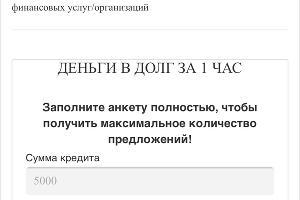 ©Скриншот бывшего сайта прокуратуры Краснодара