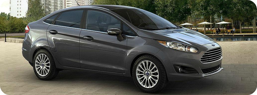 Ford Fiesta ©Фото Юга.ру