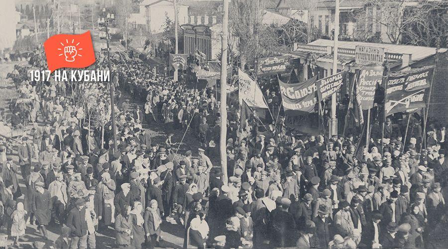 Первый митинг в Сочи после свержения самодержавия в 1917 году ©Музей истории города-курорта Сочи