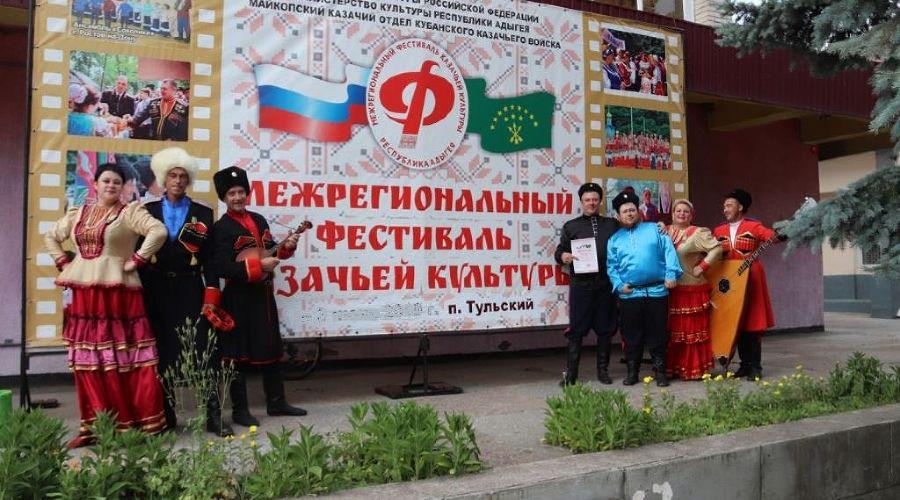 ©Фото пресс-службы министерства культуры Республики Адыгея