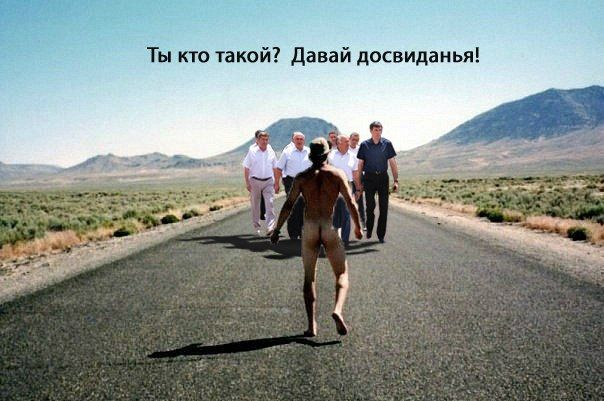 Россия 24 новости сегодня смотреть онлайн донецк прямой эфир