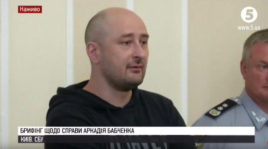 Аркадий Бабченко ©Скриншот видео с сайта 5.ua
