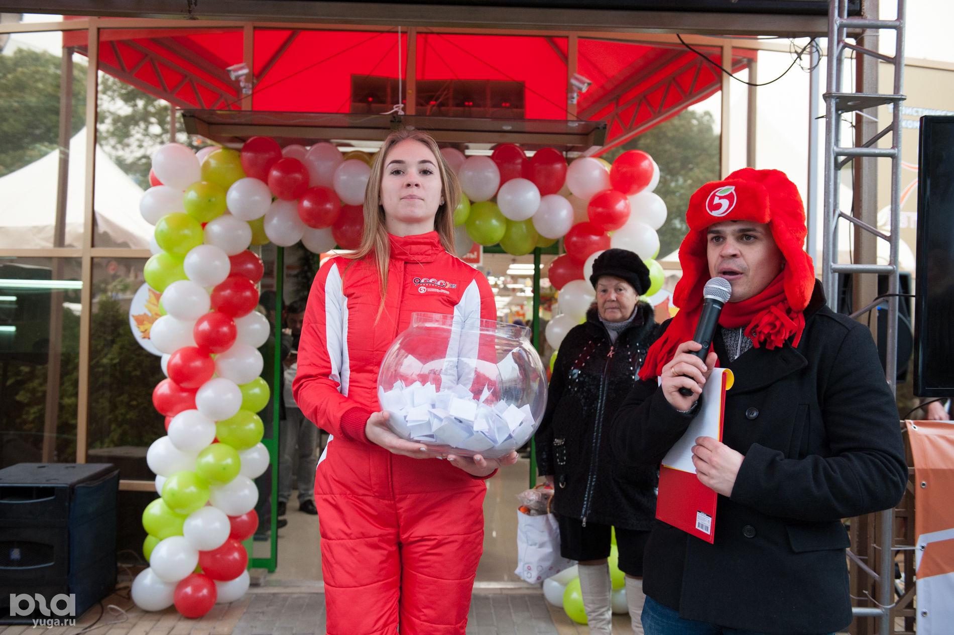 Открытие девятитысячного по счету магазина «Пятёрочка» в Сочи ©Никита Быков, yuga.ru