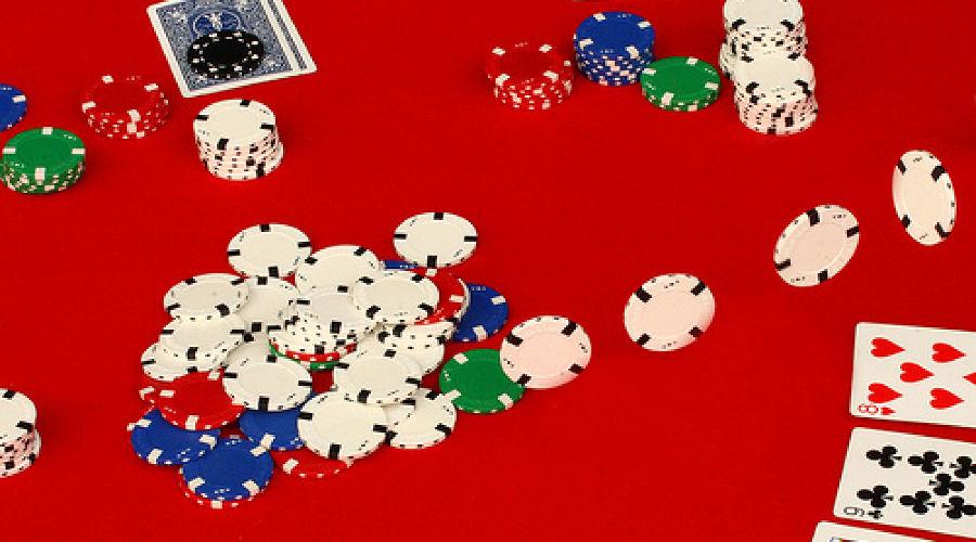 Ук рф казино онлайн казино україна