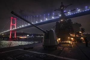 Эсминец USS Donald Cook ©Фото из аккаунта U.S. Naval Forces Europe-Africa/U.S. 6th Fleet, twitter.com/USNavyEurope