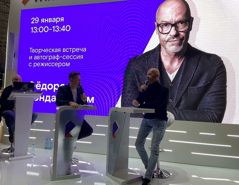 ©Изображение пресс-службы Ростелеком