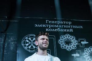 """Научный театр """"Ноосфера"""" в Краснодаре ©Елена Синеок, ЮГА.ру"""
