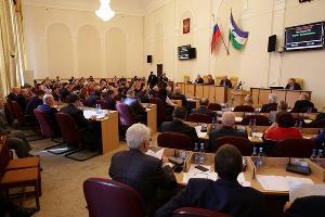 ©Фото пресс-службы парламента Кабардино-Балкари