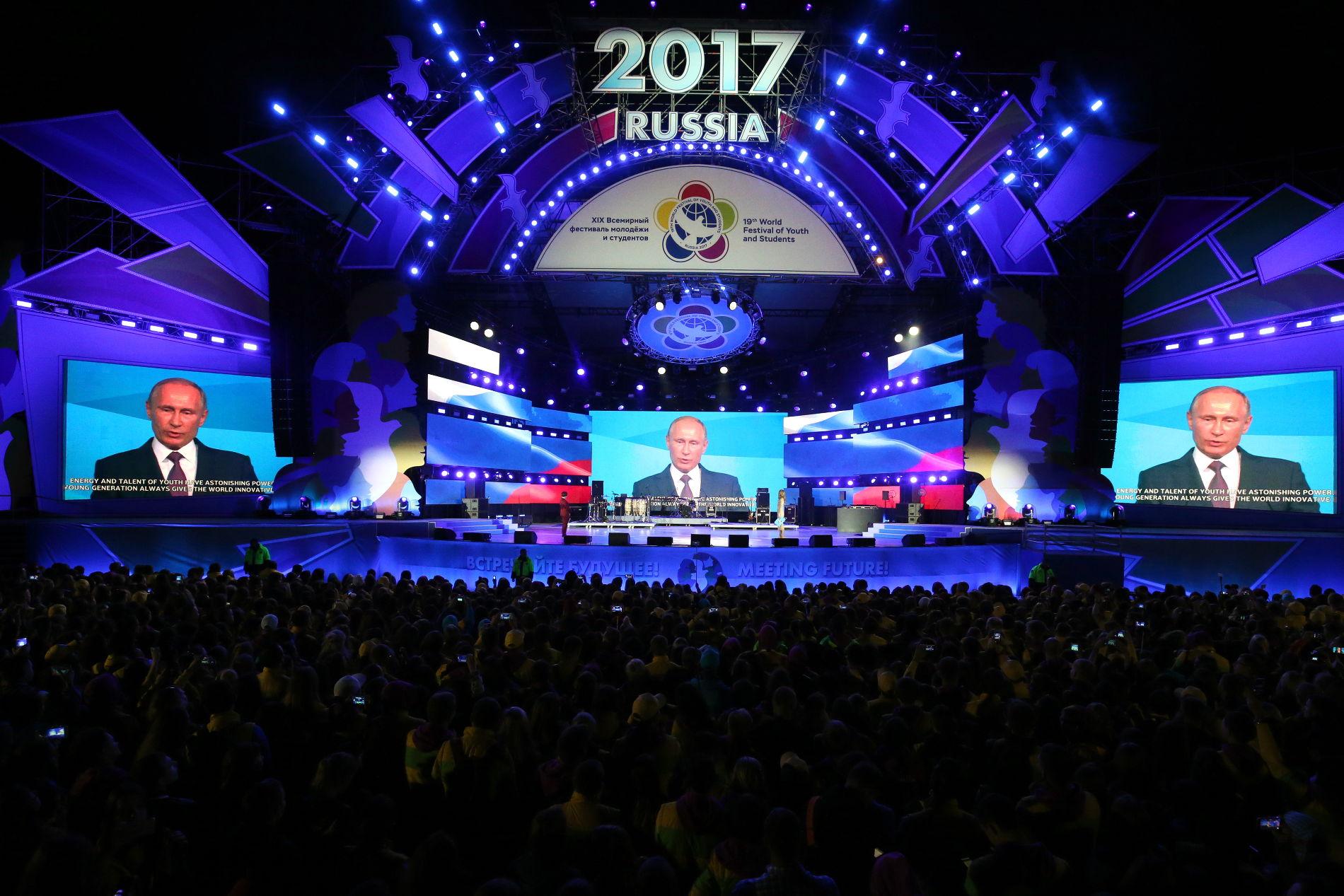 XIX Всемирный фестиваль молодежи и студентов в Сочи 14–21 октября 2017 года