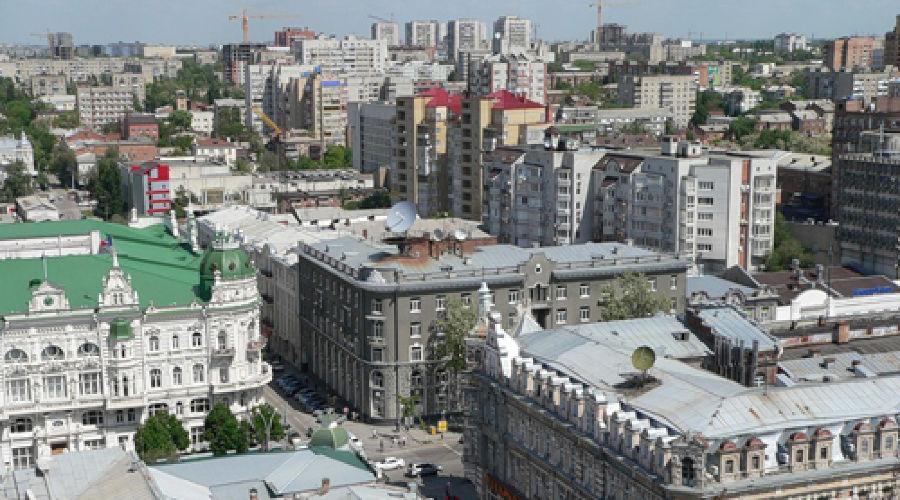 Ростов-на-Дону ©Фото Юга.ру