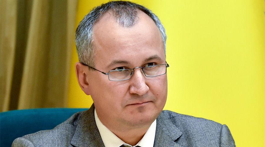 Василий Грицак  ©Фото пресс-службы СБУ Украины