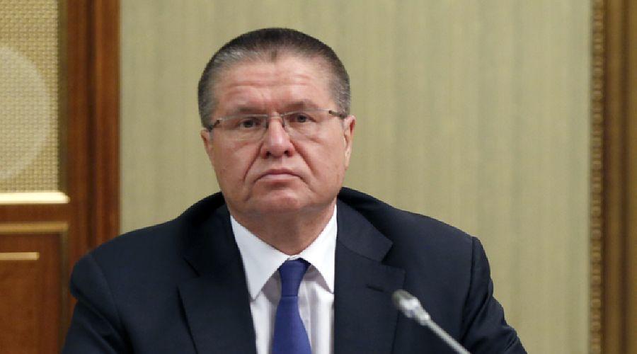 Алексей Улюкаев ©Фото с сайта government.ru
