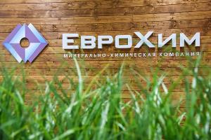 Стенд компании «ЕвроХим» на Международной выставке «ЮГАГРО-2016» ©Елена Синеок, Юга.ру