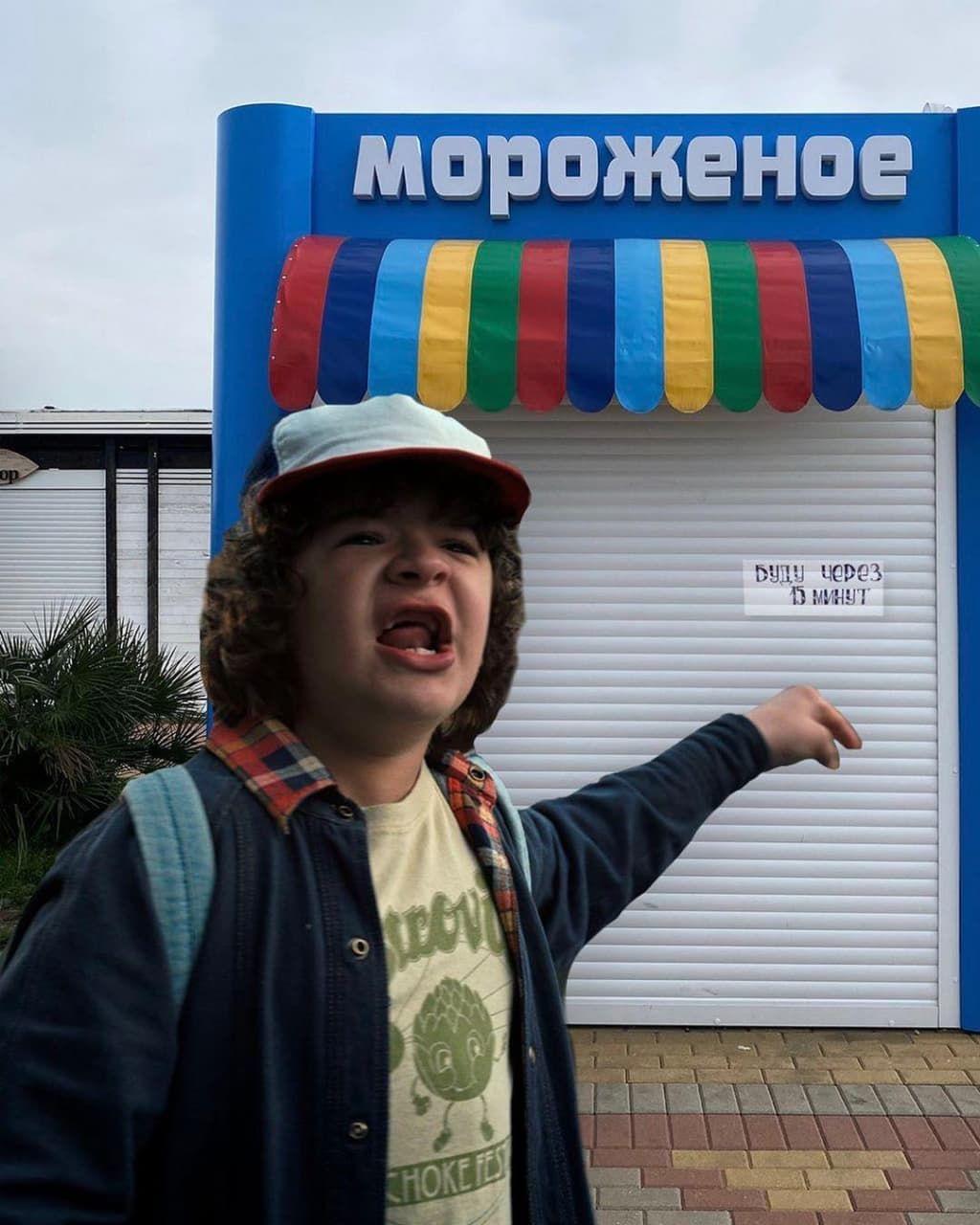 ©Изображение Netflix Russia, instagram.com/netflixru/