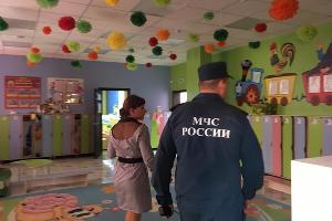 ©Фото пресс-службы ГУ МЧС России по Краснодарскому краю
