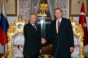 ©Фото © EPA/TURKISH PRESIDENTIAL PRESS OFFICE