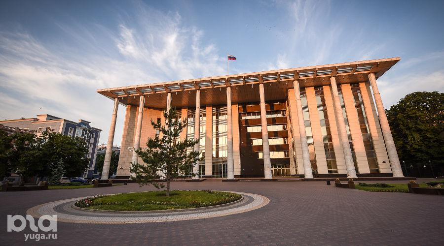 Краснодарский краевой суд ©Елена Синеок, ЮГА.ру