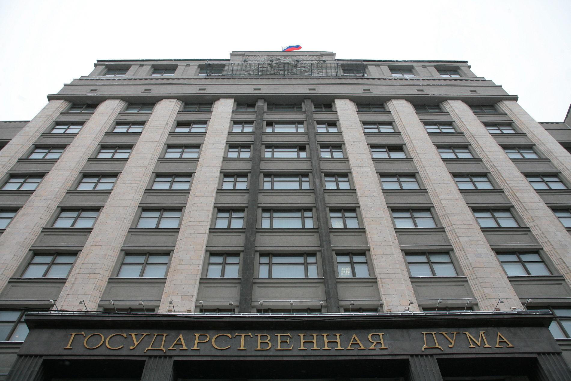 Комитет Государственной думы  побезопасности поддержал президентские поправки вантикоррупционное законодательство