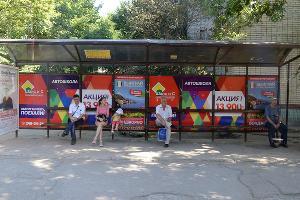 автобусо-троллейбус/MIH_3690 ©Михаил Ступин, ЮГА.ру