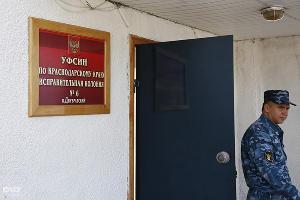 Митрополит Исидор освятил часовню в исправительной колонии №6 ©Влад Александров, ЮГА.ру