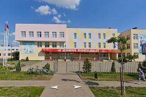 Школа № 99 в Краснодаре ©Скриншот панорам «Яндекс.Карты», yandex.ru/maps