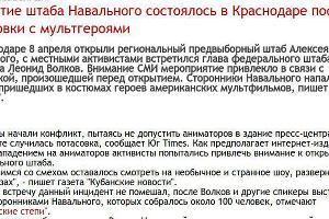 ©газета «Знамя Труда» Тимашевского района