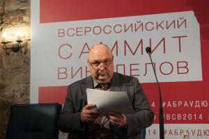 Всероссийский саммит виноделов в Абрау-Дюрсо ©Елена Синеок, ЮГА.ру