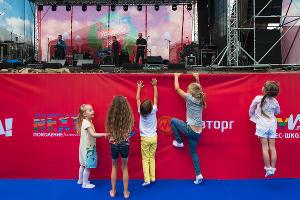 "Международный фестиваль ""Усадьба Jazz"" в Сочи ©Нина Зотина, ЮГА.ру"