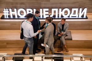 ©Изображение пресс-службы партии «Новые люди»