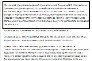 ©Скриншоты со страницы Владимира Шелкового в соцсетях