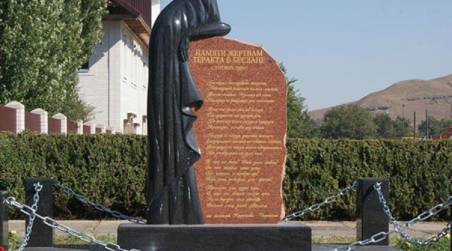 памятник жертвам теракта в Беслане, КЧР ©Фото Юга.ру
