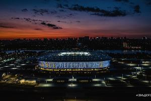 «Ростов-Арена» ©Фото пресс-службы ФК «Ростов»