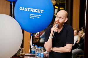 Gastreet — 2017 ©Фото предоставлено организаторами