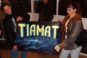 tiamatfan2 ©Фото Юга.ру