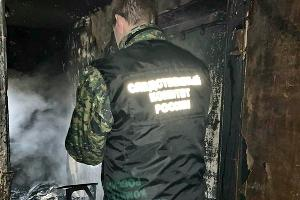 ©Фото пресс-службы СУ СК РФ по Краснодарскому краю
