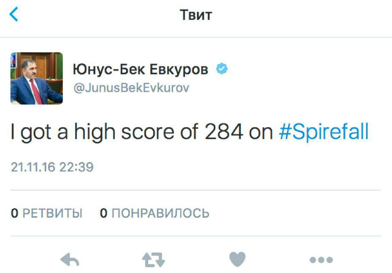 Пост в твиттере Юнус-Бека Евкурова ©скриншот